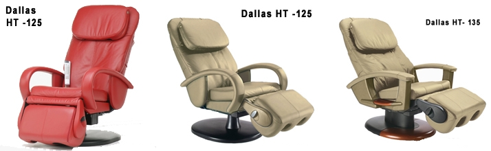 Массажное кресло Human Touch	Dallas HT-125,135